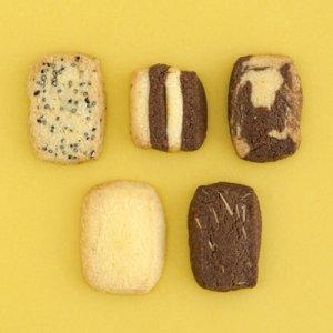 画像1: アイスボックスクッキー